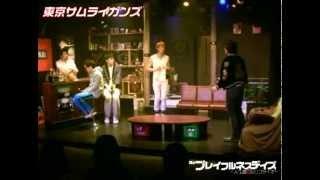 タイトル:舞台『プレイフルネスデイズ~人生最〇のサプライズ~』 作・...