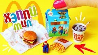 Miniature Happy Meal McDonald's 💖 Food for Dollhouse 💖AnnaOriona