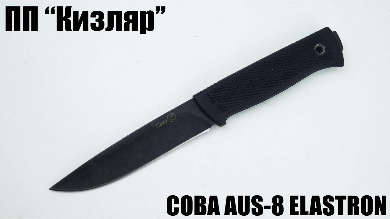 Новинка от Кизляр. Нож Речной. - YouTube