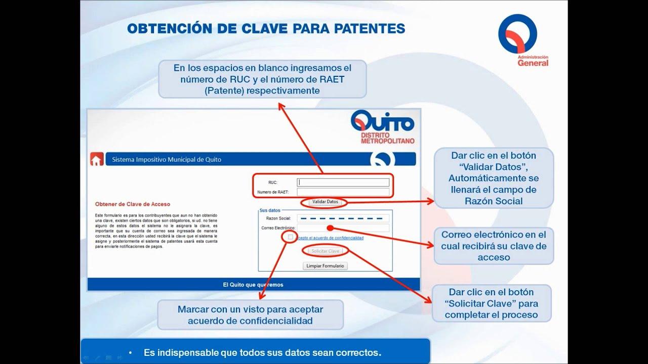 how to make a patente