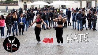 DREQ is back ❤ È la nostra prima dance cover kpop in public, speria...