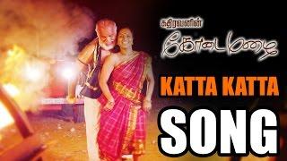 Kodai Mazhai   Katta Katta Kuthu Song   Trend Music