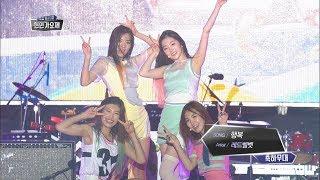 [K-POP] 레드벨벳(Red Velvet) 행복 - 현인가요제