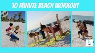 10 Minute Beach Workout - Legs and Booty Workout for Women