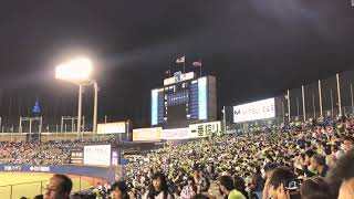 2018年10月13日 クライマックスシリーズ・セ ファーストステージ 東京ヤ...