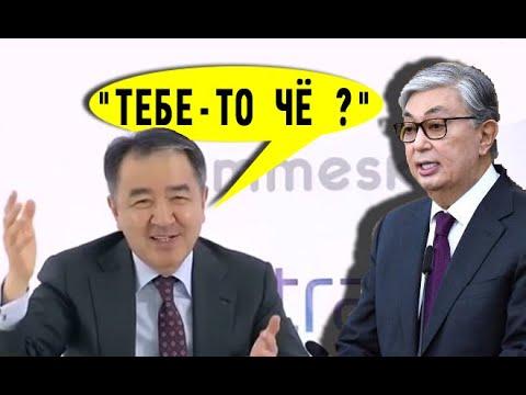 """""""Назарбаев, Назарбаев, Назарбаев!"""" ⚡⚡⚡ Токаев включил заезженную пластинку и что задумал Сагинтаев?"""