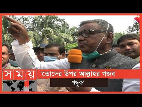 'ওবায়দুল কাদের সাহেব আমাকে এগুতে দেয়নি' | Mirza Kader | Somoy TV