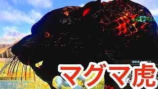 火山で伝説の溶岩トラ捕獲キタァァー!ドラクエ風リアルマインクラフト!#7【 Dark and Light 】実況 thumbnail