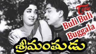 Srimanthudu Songs - Buli Buli Buggala - ANR - Jamuna
