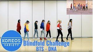 [Koreos Variety] S2 E3 - Blindfolded BTS (방탄소년단) DNA (Female ver.) thumbnail