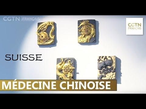 Le plus ancien groupe pharmaceutique chinois s'implante en Suisse