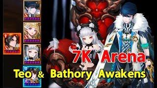 [Seven Knights] Teo & Bathory Arena เมต้าโลลิบีบไข่ กับ ป๋าซ่าฆ่าไม่ตาย