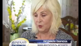Штаб Рината Ахметова поможет детям оздоровиться