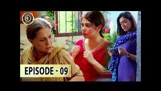 Aangan Episode 9 - 6th Jan 2018 - Top Pakistani Drama
