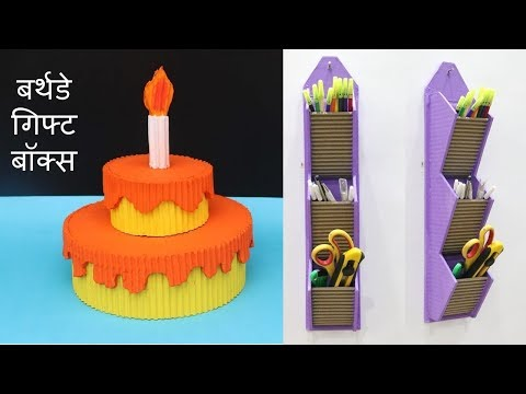 5 Amazing waste cardboard craft ideas || 5 best useful things || new diy ideas