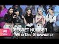 (ENG) SECRET NUMBER(시크릿넘버) 'Who Dis' Debut Showcase 포토타임 (JINNY, LEA, SOODAM, DITA, DENISE) [통통TV]