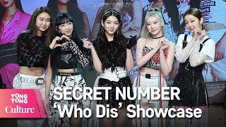 (ENG) SECRET NUMBER(시크릿넘버) 'Who Dis' Debut Showcase 포토타임 (JINNY, LEA, SOODAM, DITA, DENISE) [통통TV]