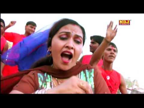 कावड़ मेला आया है # Rajbala Bahadurgarh # Latest Bhole Baba Bhajan Song # शिव भजन #NDJ Music