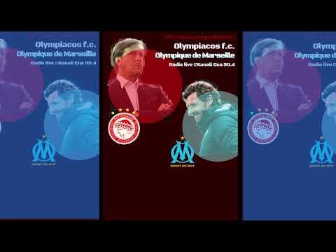 Olympiacos FC - Olympique de Marseille radio live στο Κανάλι Ένα 90,4 FM