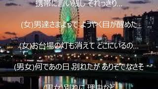 小林幸子・平尾昌晃 - 二都物語