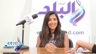 مي عمر لـ'صدى البلد': الوقوف أمام الزعيم حلم كل فنان فى مصر.. فيديو وصور