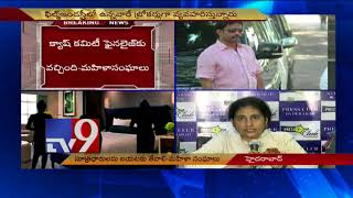 America Sex Racket - Women's groups demand action - TV9