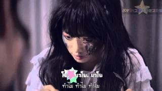 [Karaoke - Thai Sub] Cleansing…