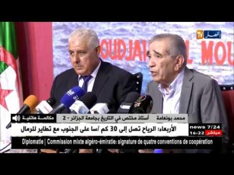 """أستاذ مختص في التاريخ : """" الثورة الجزائرية معترف بها دوليا أنها نموذج يُقتدى به في كل النواحي !!"""""""
