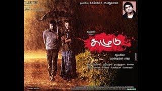 Kazhugu Full 2012 Tamil Movies   Krishna Sekhar   Bindu Madhavi   Yuvan Shankar Raja   Star Movies