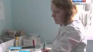 Медицинский поезд в Осинниках(Специалисты областной больницы накануне работали в Осинниках. Выездная бригада, которая состоит из кардио..., 2015-10-23T08:24:05.000Z)