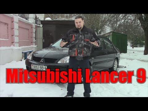 Обзор (тест-драйв) Mitsubishi Lanсer IX