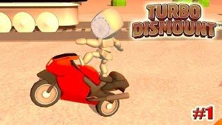 Turbo Dismount прохождение ПЕРВЫЙ ВЗГЛЯД (1 эпизод)