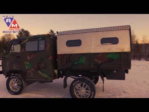 Видео: УАЗ Фермер и его японский мотор. СКОРО ПРЕМЬЕРА!!! (тизер)