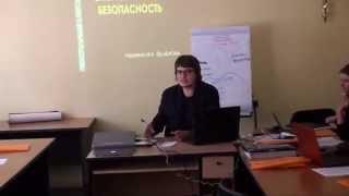 Экологическая безопасность в современном мире рисков - Владимир Коротенко