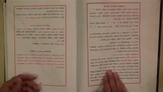 How to chant the 7st of Epiphany كيف ترتل تسبحات قداس الاحد السابع  بعد العماد