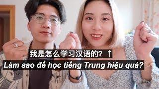  DU HỌC TRUNG QUỐC  #11: KINH NGHIỆM HỌC TIẾNG TRUNG QUỐC HIỆU QUẢ   我是怎么学习汉语的