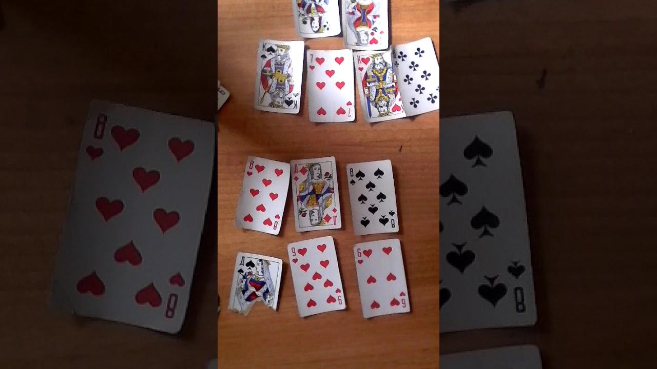 Как играть козла на картах видео обучения покер без регистрации онлайн