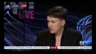 Надежда Савченко о ситуации в Авдеевке
