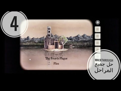 Rusty lake pardise - the fourth plague