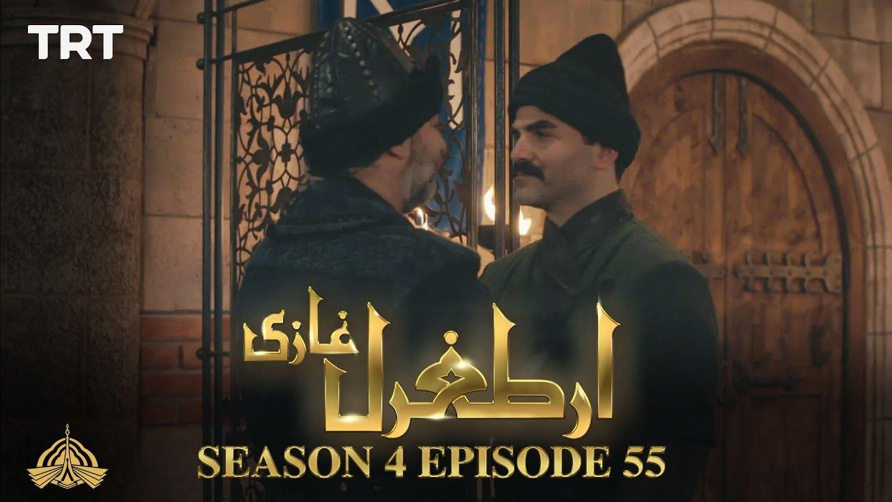 Ertugrul Ghazi Urdu   Episode 55  Season 4