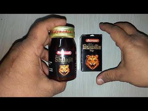 Baidyanath Shodhit Shilajit Capsule review Shilajit uses and benefits thumbnail