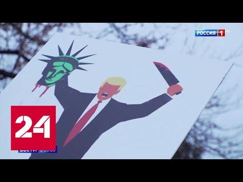 Попытка демократов провалилась: импичмент оказался лучшей рекламой для Трампа - Россия 24