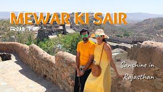 Episode 4 | Mewar Ki Sair | City Palace | Kumbhalgarh | A Rajasthan Road Trip 2021 | Sanshine