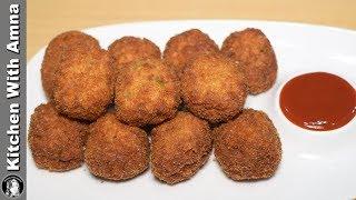 Homemade Chicken Nuggets Recipe - Special Ramadan Recipe - Kitchen With Amna
