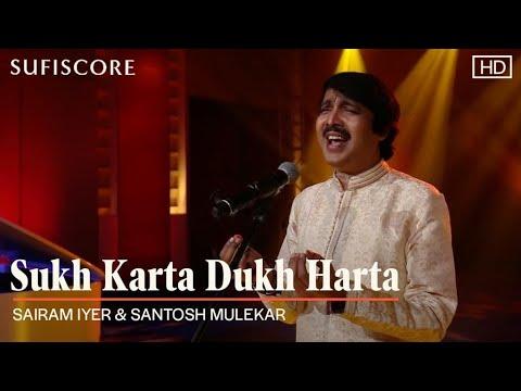 Sukh Karta Dukh Harta | Ganesh Chaturthi Song | Sairam Iyer and Santosh Mulekar | Traditional Aarti