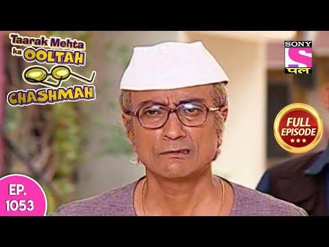 Taarak Mehta Ka Ooltah Chashmah - Full Episode - Episode 1053 - 07th  April, 2018