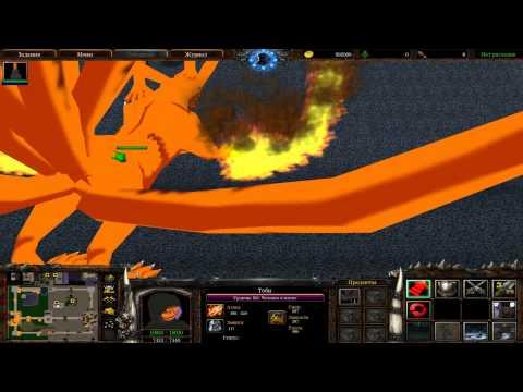 Обзор карты Naruto RPG World War IV 0.7