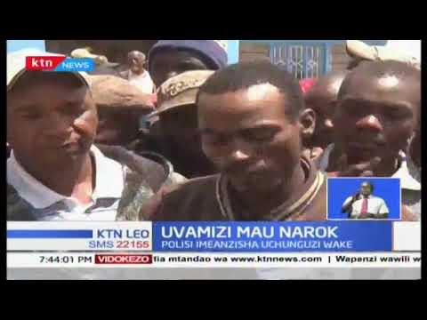 Watu wawili walijeruhiwa walipovamiwa na watu wasiojulikana katika eneo la Mau Narok