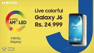 Galaxy J6 - Live Colorful