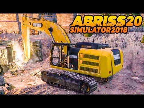 ABRISS SIMULATOR 2018 #20: Abriss Einer ALTEN BRÜCKE | Demolish And Build 2018 Beta Deutsch